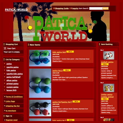 PATICA-WORLD