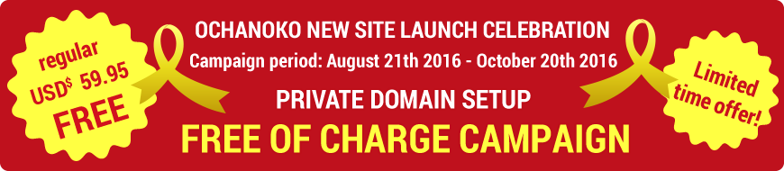 PRIVATE DOMAIN SETUP FREE OF CHARGE CAMPAIGN